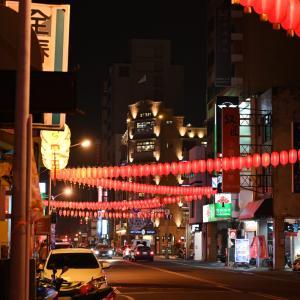 【旅行記】「19年12月」新化と夜の台南市内を味わう