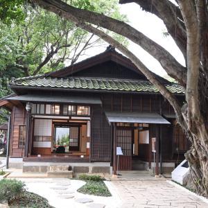 【新北】「淡水街長多田栄吉故居」淡水の日式建築物
