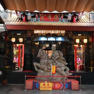 【基隆】「奠済宮」基隆廟口夜市の中心にある廟