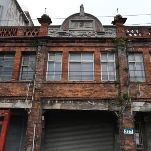 【新北】「汪洋居」鶯歌の日本統治時代中華・西欧式建築物