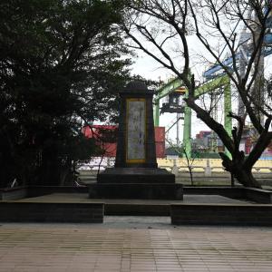 【基隆】「民族英雄墓」清仏戦争の墓