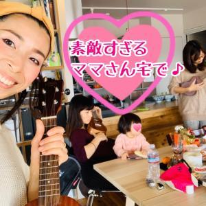 ウクレレで我が子へのイライラ対策!〜ウクレレママ会vol.2〜