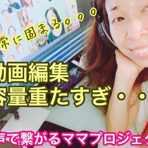 8/8ライオンズゲートの最強開運日に動画配信目指して!