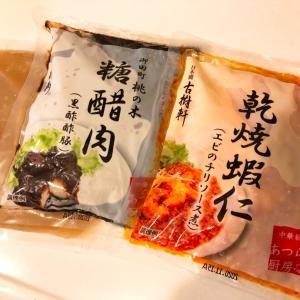 ワーママ必須アイテム♡冷凍食品の活用