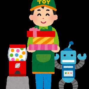 赤ちゃんにおもちゃを買うなら実店舗で買うべき3つの理由