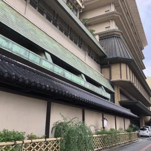 愛媛から高知へ③ 土佐路の心にふれる宿 「城西館」 歴代の天皇が宿泊されている宿でした。