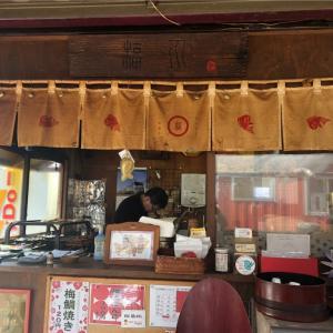 平穏な日常が戻るのを願って 岐阜市伊奈波神社へ