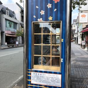 歴史浪漫の地『松阪市』 城下町ってええねえ。
