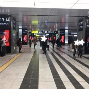 【広島駅新幹線口が子連れに優しくなってた♡】