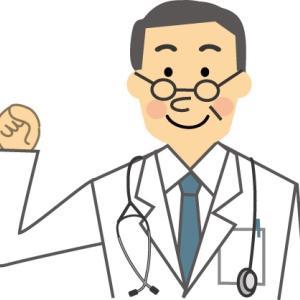 【絶句】元職場の医師が逮捕
