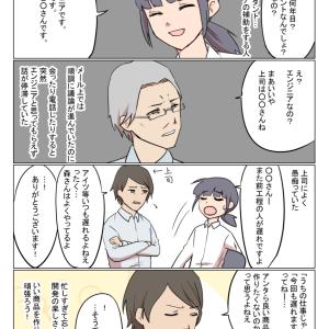 【ミソジニー漫画】つらすぎて転職したけどイライラは無くならなかった話5