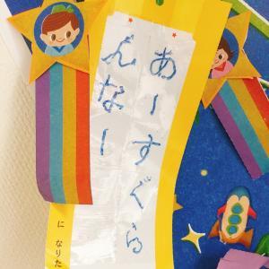 4歳男児の七夕事情