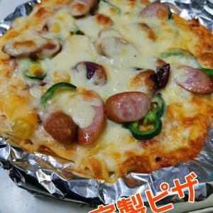シューイチクッキング  自家製ピザ