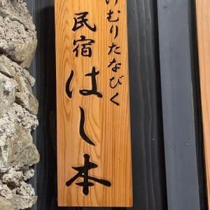 蟹を食べに日本海へ①