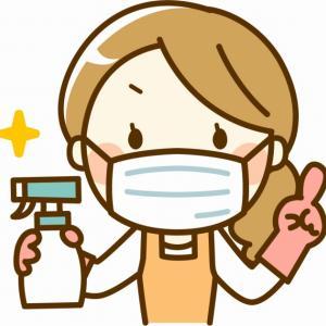 完璧な除菌方法で時代が変わる?ウイルスと共存しない世の中が来るのか?