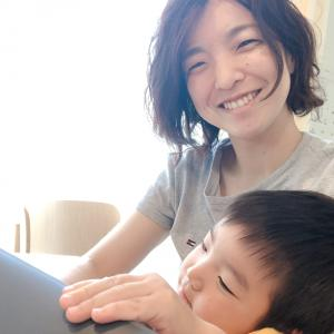 【 新時代♡ 】オンラインで授業参観!