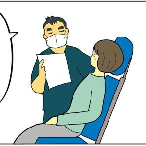 矯正歯科の先生。頭の良い人の天然な部分を垣間見た【顎関節症】