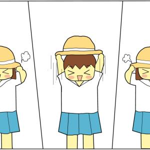 感情が高ぶると帽子を上げ下げするタイプ