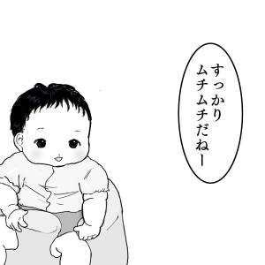 生後半年で完全ミルクに【母乳育児に挑戦㉖】