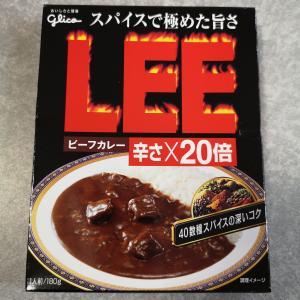 LEE 辛さ20倍(グリコ)【レトルト】