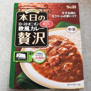 本日の贅沢 濃厚ブイヨンビーフカレー(エスビー食品)【レトルト】