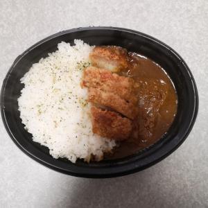 大盛りカツカレー(株式会社ヨシダ)