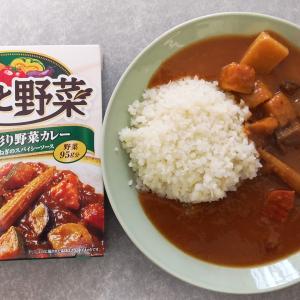 まるごと野菜 5種の彩り野菜カレー(明治)【レトルト】