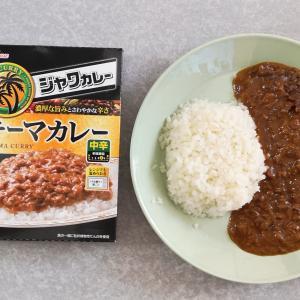 ジャワカレー キーマカレー (ハウス食品)【レトルト】