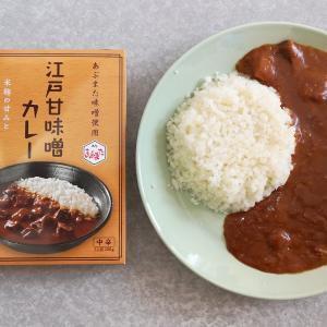 江戸甘味噌カレー(エムアイフードスタイル)【レトルト】