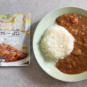 style ONE ビーフカレー 甘口(エスビー食品)【レトルト】
