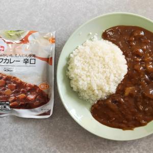 style ONE ビーフカレー 辛口(エスビー食品)【レトルト】