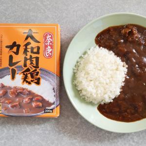 大和肉鶏カレー(エムアイフードスタイル)【レトルト】