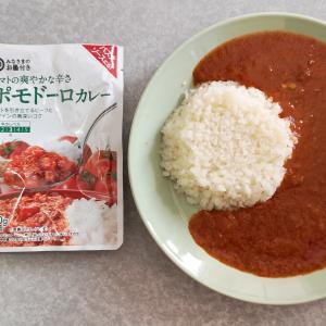トマトの爽やかな辛さ ポモドーロカレー(西友 みなさまのお墨付き)【レトルト】