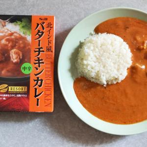 北インド風ほうれん草カレー(エスビー食品)【レトルト】