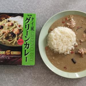 タイ風グリーンカレー(エスビー食品)【レトルト】