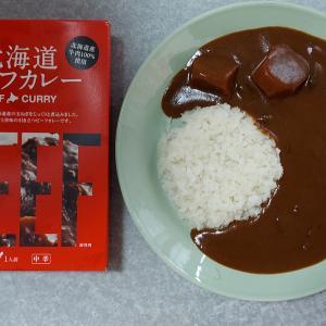 北海道ビーフカレー(ベル食品)【レトルト】