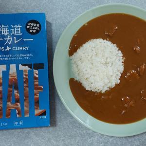 北海道ホタテカレー(ベル食品)【レトルト】