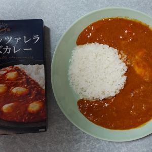 十勝モッツァレラチーズカレー(ベル食品)【レトルト】