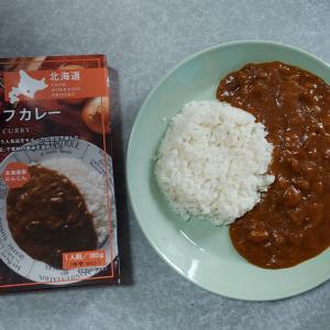 帯広ビーフカレー(タンゼンテクニカルプロダクト)【レトルト】