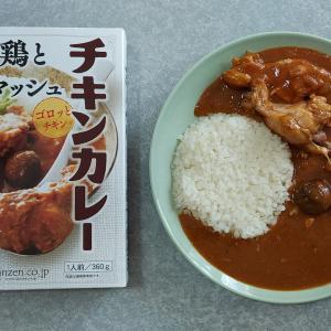 知床鶏と十勝マッシュ チキンカレー(タンゼンテクニカルプロダクト)【レトルト】