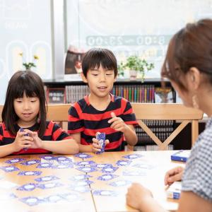 1日で5教科まるっと遊ぶ◆親勉初級講座のご案内◆