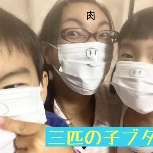 子どもがマスクを嫌がる時の秘策!