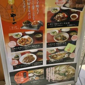 【お得すぎる♡】明太子食べ放題ランチ!!