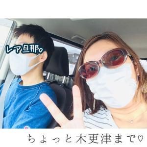 醤油サイダー飲んでみた!勝手に!愛L♡VE千葉キャンペーン(その②)
