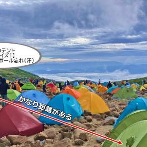 家族登山におけるテントの話。
