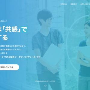 【2019年度】未経験エンジニアに登録しおくべき転職サイト厳選4選!