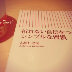マックでcoffee Time