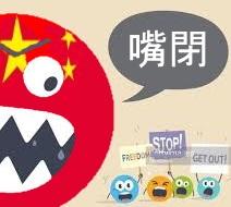 日本の中国好感度 わずか15%程度 欧米でも対中感情が悪化へ