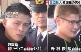 *一億円おじさん殺害から 暴行や麻薬まで 半島系犯罪者リスト