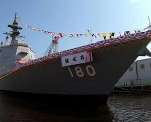 ☆護衛艦はぐろなど 新型艦の話題